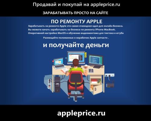 iMac G5 корпус